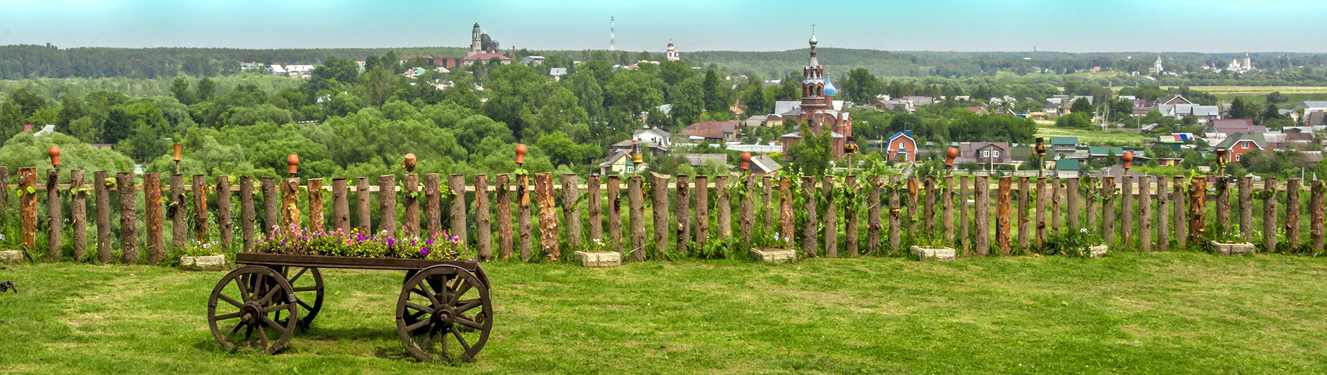 Обзорная экскурсия по Боровску