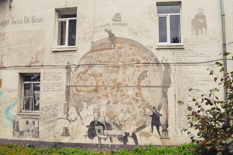 Обзорная экскурсия по Боровску.